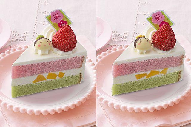 Kue Hari Anak Perempuan dari Ginza Cozy Corner