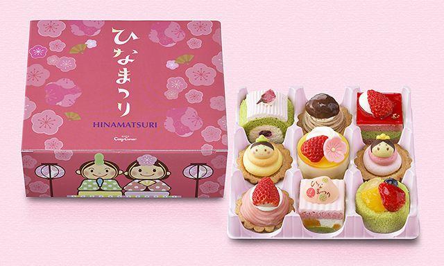 Set Kue Hari Anak Perempuan dari Ginza Cozy Corner