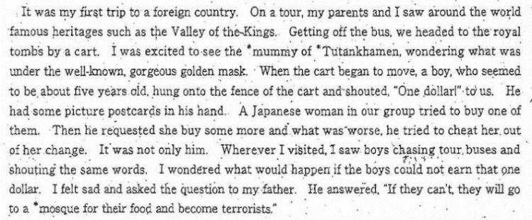 islam teroris jepang japanesestation.com