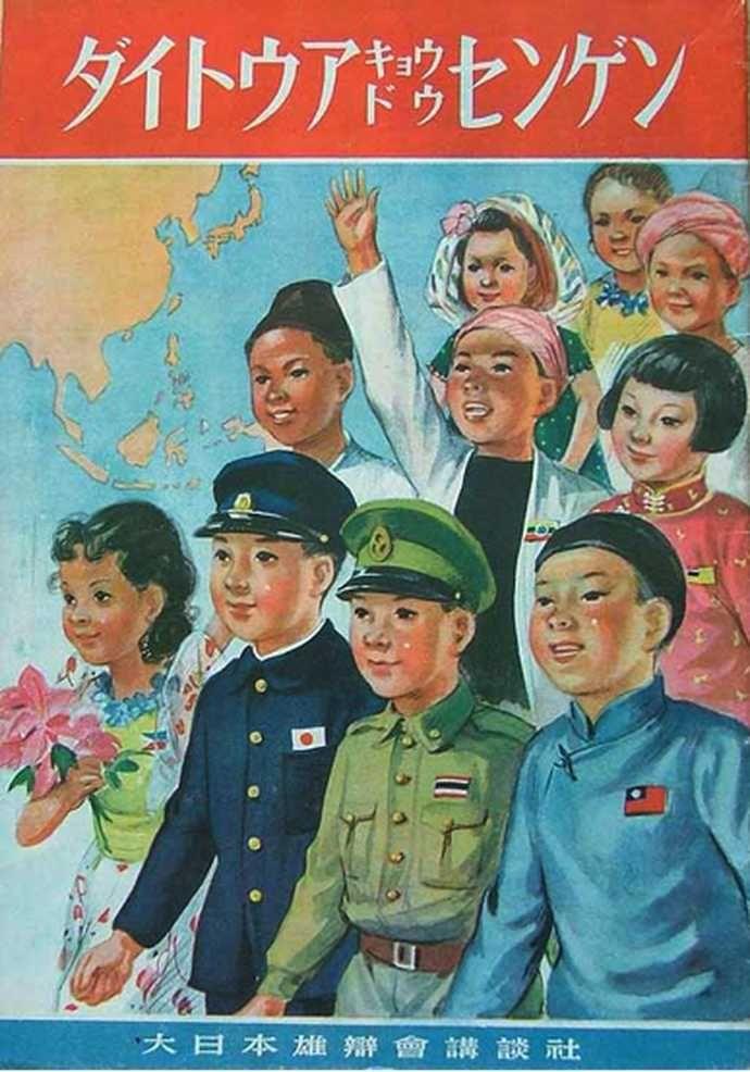 penjajahan Jepang Asia Tenggara japanesestation.com