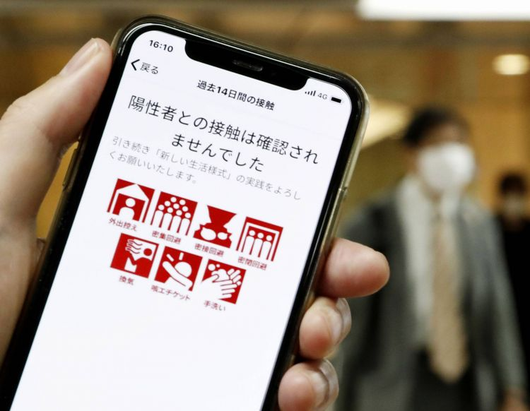 Aplikasi COCOA Japan