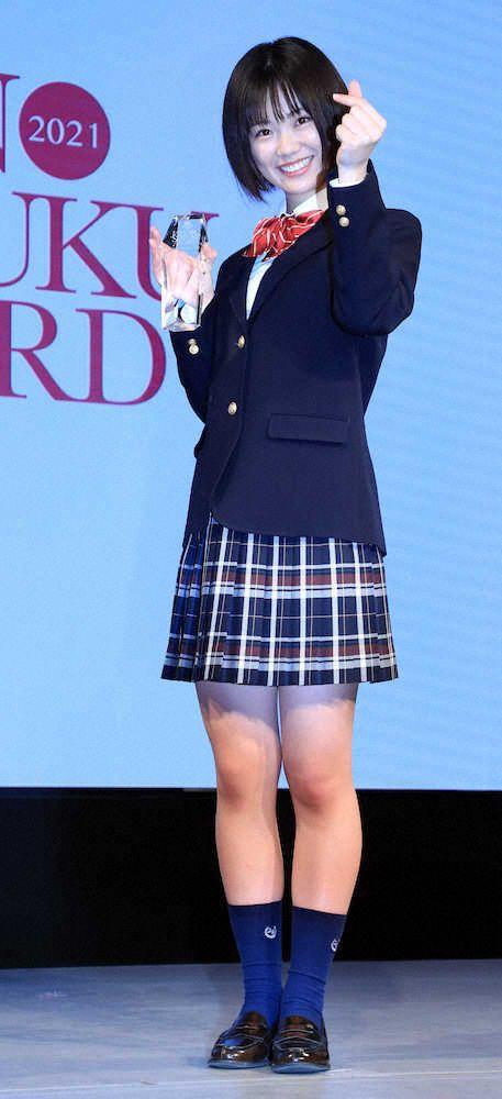 Japan Seifuku Award
