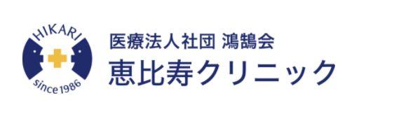 tes pcr tokyo japanesestation.com
