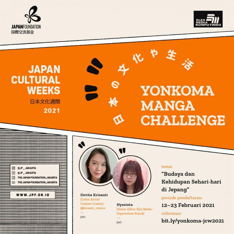 japan cultural weeks 2021 japanesestation.com