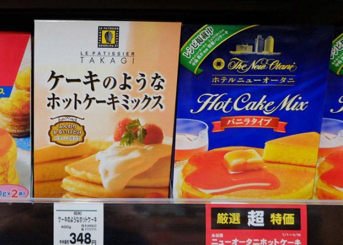 Nagatanien: Hotel New Otani Hotcake Mix (500g)