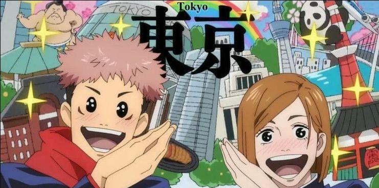 jujutsu kaisen anime budaya japanesestation.com