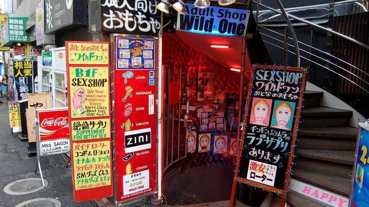 toko seks jepang japanesestation.com