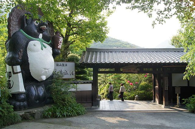 Pintu masuk Iiyama Onsen