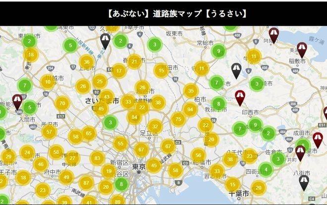 Situs Peta