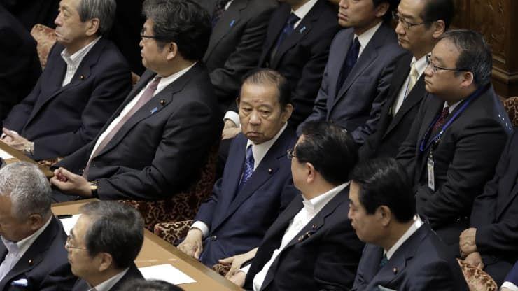 partai jepang wanita japanesestation.com