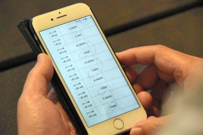 judi online jepang japanesestation.com