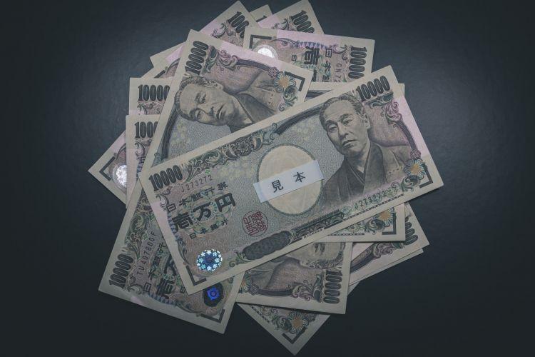 uang jepang 10.000 yen japanesestation.com