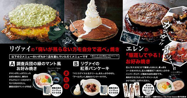 Okonomiyaki 'Dohtonbori' X Attack on Titan Final Season