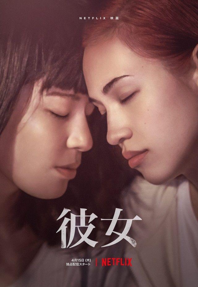 kiko mizuhara film japanesestation.com