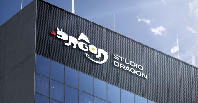 Studio Dragon