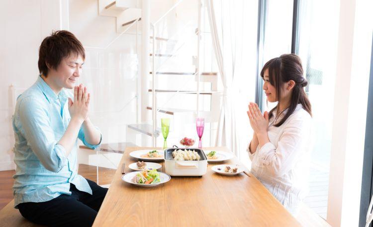 Itadakimasu dan Gochisousama