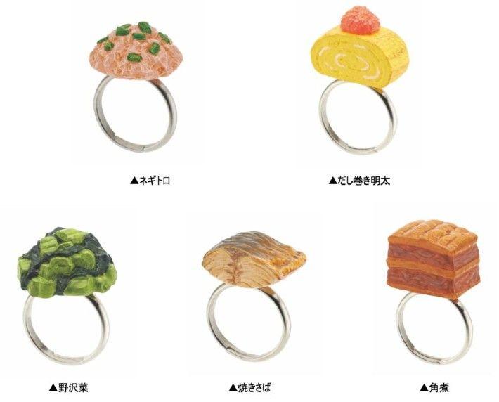 Cincin onigiri dari Kitan Club
