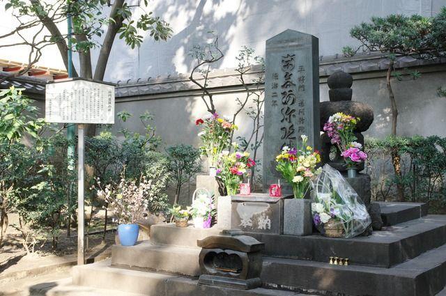 Taira no Masakado no Kubizuka