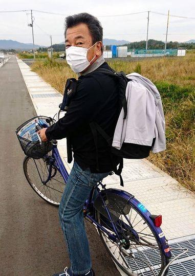 Bencana nuklir di Fukushima