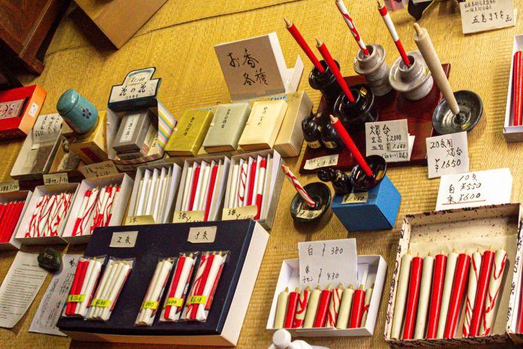 musim dingin chubu jepang japanesestation.com