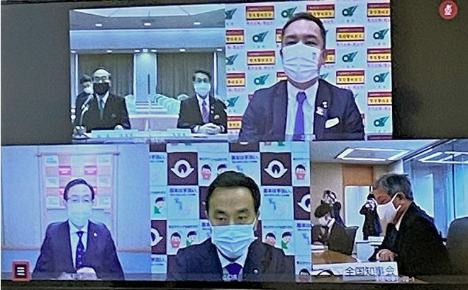 gubernur jepang covid-19 japanesestation.com