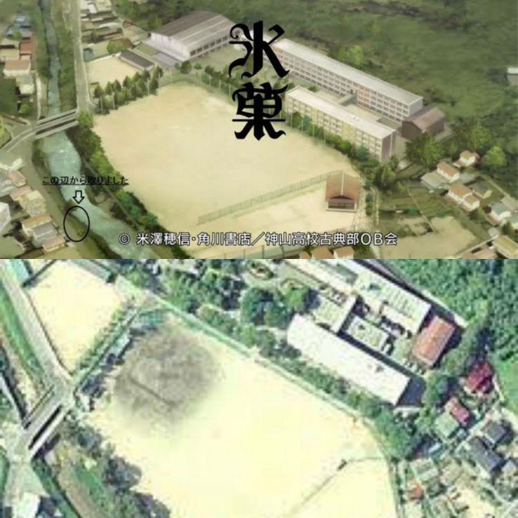 lokasi anime hyouka