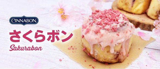 makanan musim semi jepang 2021 japanesestation.com