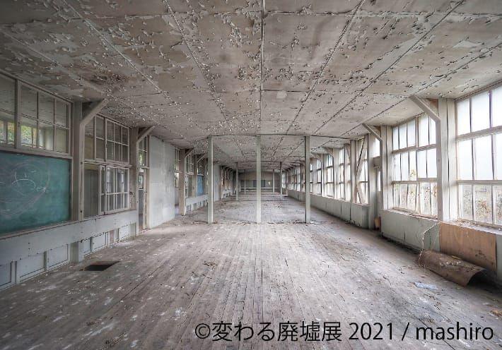 Foto Tempat Terbengkalai di Jepang