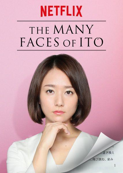 the many faces of ito dorama image