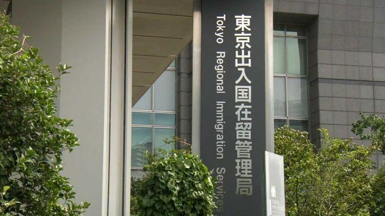 imigrasi jepang covid-19 japanesestation.com