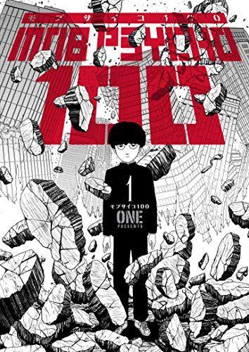 anime manga one punch man mob psycho 100 japanesestation.com