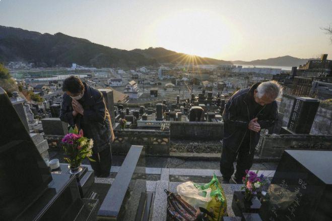 gempa bumi Jepang Tohoku 2011 japanesestation.com