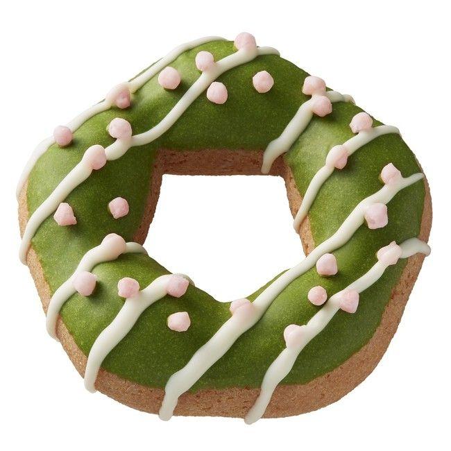 Sakuramochi Doughnut Uji Matcha Choco mister donut