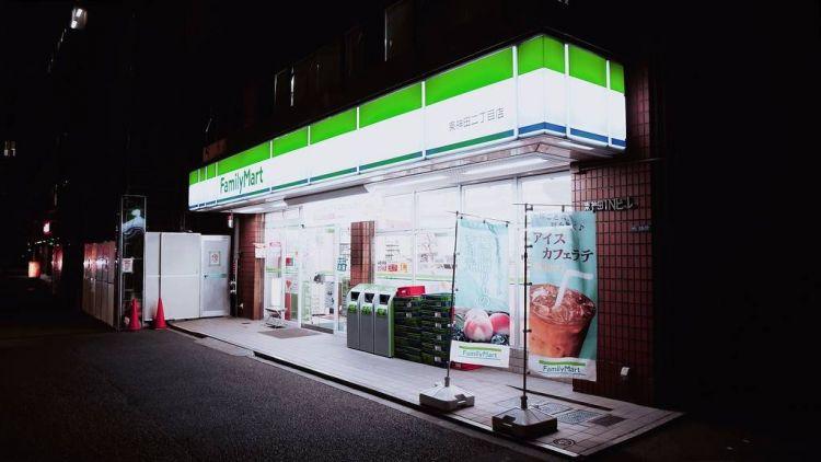 tinggal di Jepang japanesestation.com