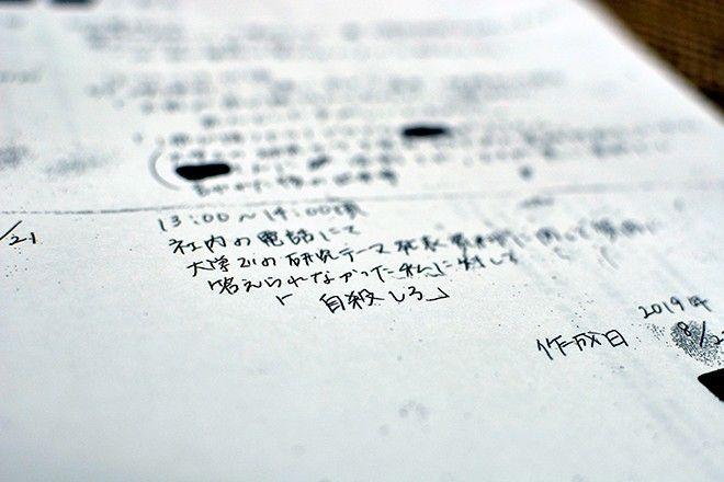 kultur kerja toxic Jepang japanesestation.com
