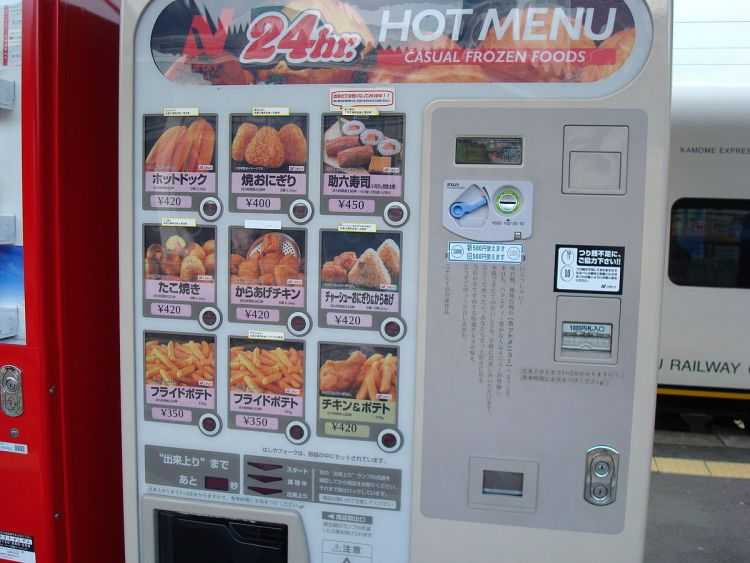 Vending machine Hot Food Nichirei