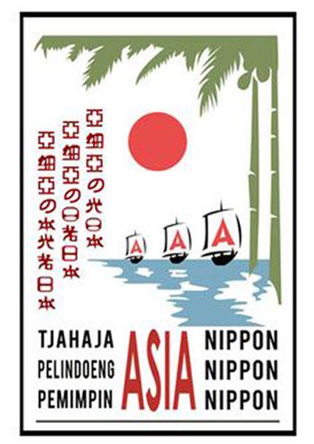 propaganda jepang sendenbu japanesestation.com