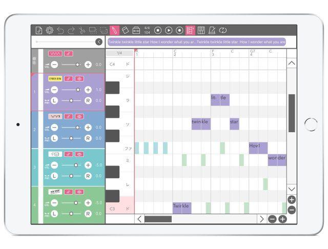 software vocaloid kota okazaki prefektur aichi hatsune miku japanesestation.com