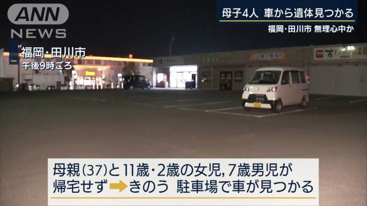 bunuh diri jepang fukuoka japanesestation.com