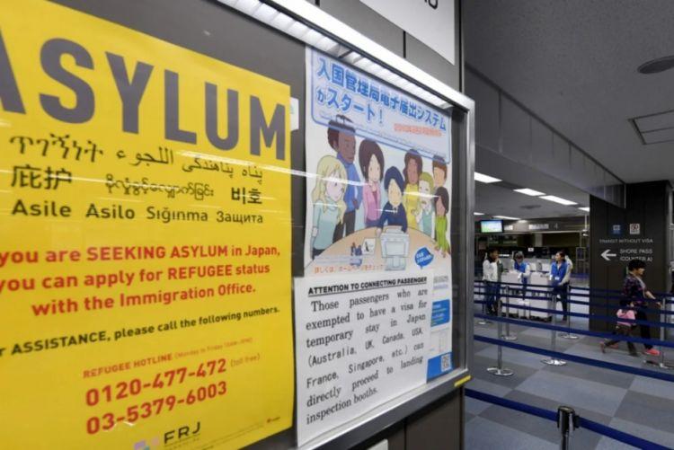 pengungsi dan suaka di Jepang japanesestation.com