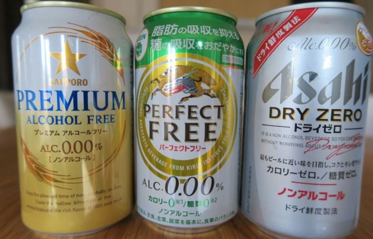 bir non alkohol jepang japanesestation.com