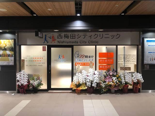 Nishiumeda City Clinic