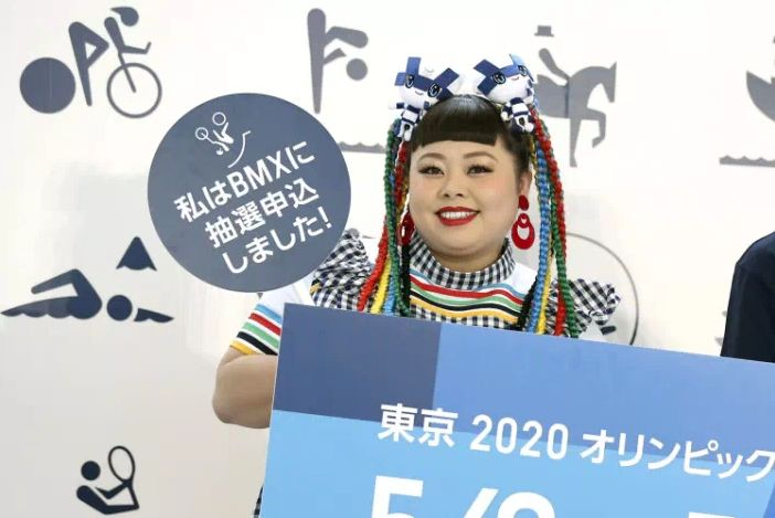 tokyo olympic 2021 komentar japanesestation.com