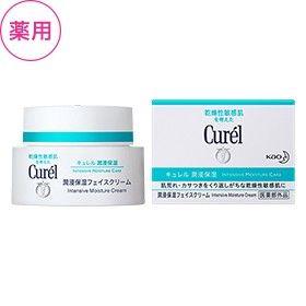 KAO Curel Intensive Moisture Cream