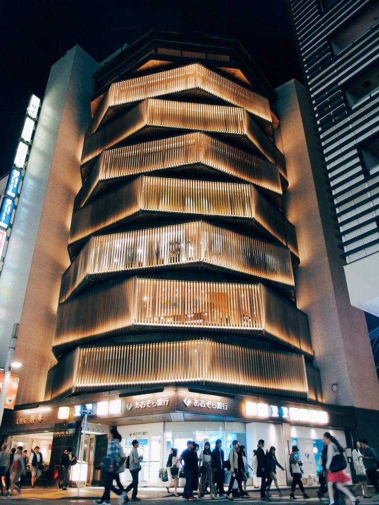 Yasuyo Building