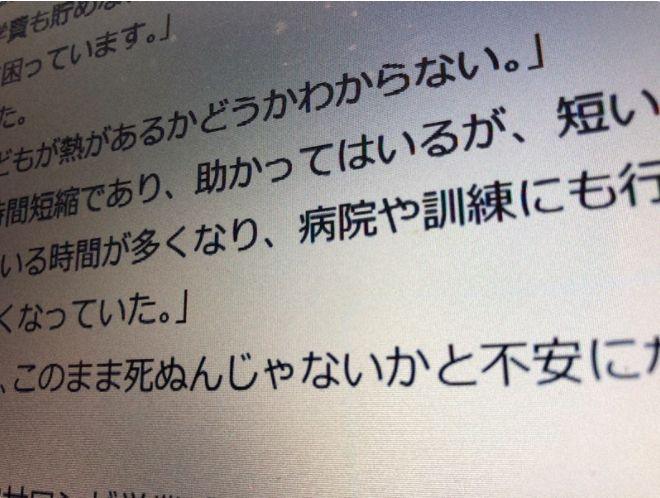 anak muda Jepang japanesestation.com
