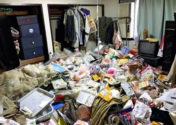 sampah di Jepang
