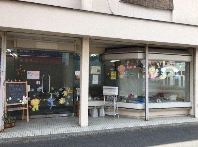 penitipan anak jepang japanesestation.com