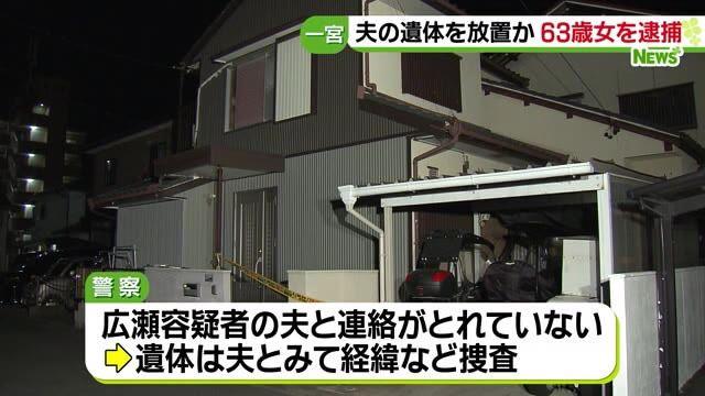 menyembunyikan mayat japanesestation.com