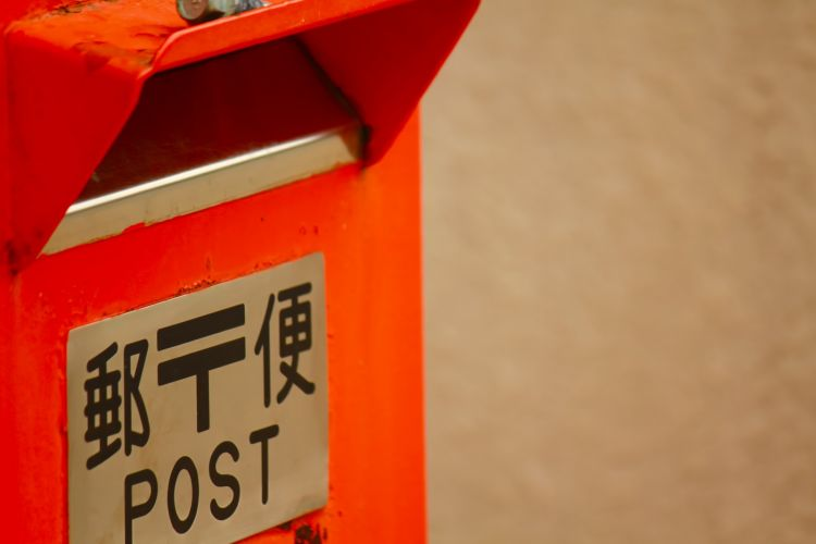 kotak pos jepang buang sampah japanesestation.com